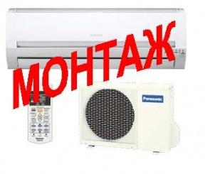 Монтаж мульти сплит-систем