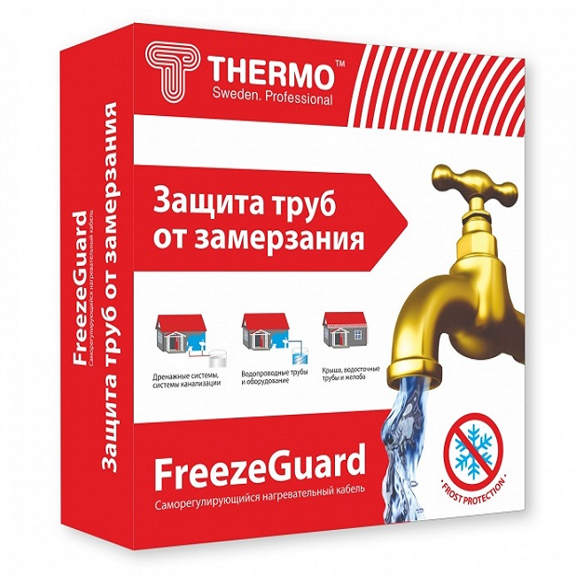 Freeze Guard 15 Вт/м 2м
